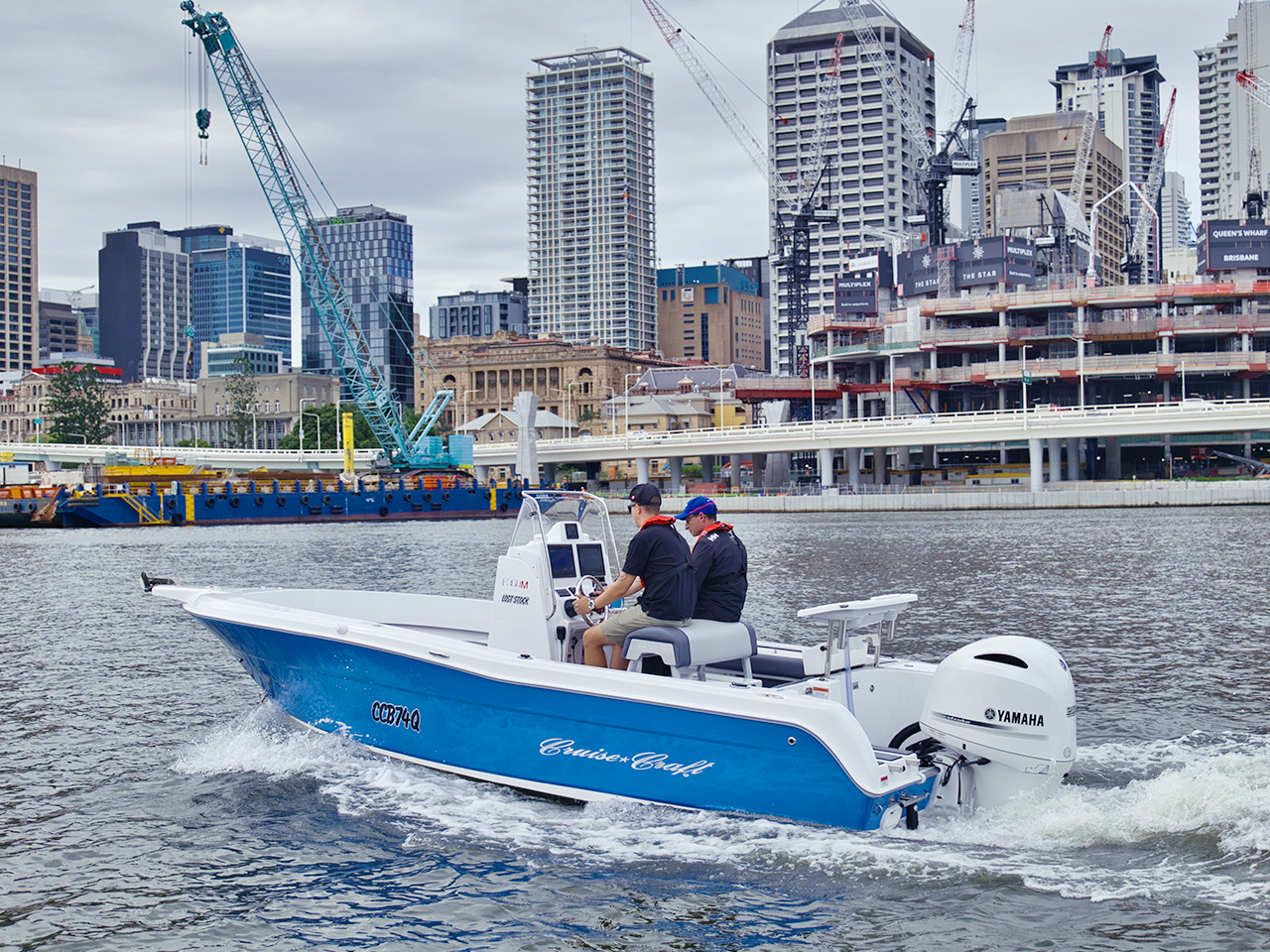 vessel cruising with Yamaha outboard